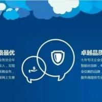 东莞网络推广外包