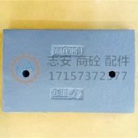 仕高玛搅拌机配件合金耐磨件卸料门衬板