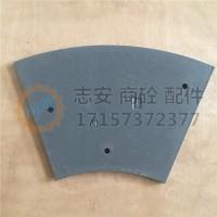 珠海仕高玛搅拌机配件合金耐磨件小半圆侧衬板1