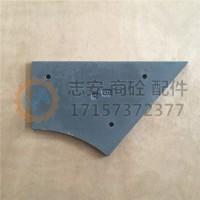 仕高玛MAO4500-3000搅拌机配件-侧衬板6