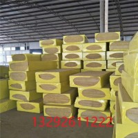 龙飒岩棉板外墙保温专用岩棉彩钢板工程铝箔玻璃棉销售价格
