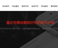 郑州振兴网络网站优化网站建设企业邮箱ICP备案