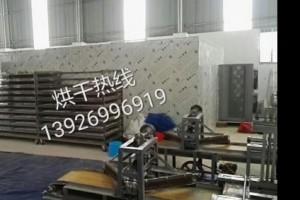靖州智烘牌经验丰富节电的茯苓干燥设备ZH-JN-HGJ03