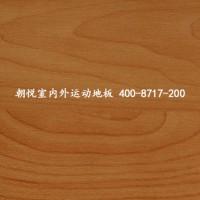 朝悦运动地板——室内枫木纹   橡木纹