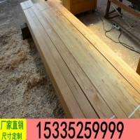 苏州祯沐工厂 碳化木地板批发 定制尺寸 装修板材