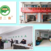 福州晋安食堂承包饭堂服务管理公司生鲜蔬菜食堂食材配送