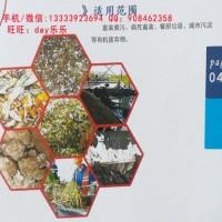 罐式有机肥好氧发酵机 有机废物高温好氧发酵罐 废弃物处理设备