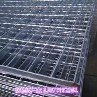 镀锌栅格板A平顺镀锌栅格板价格A镀锌栅格板生产厂家