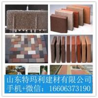 陶土砖-陶土砖价格