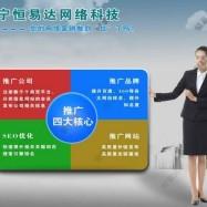 西安网络建站_专业西安网络建站稳不稳?