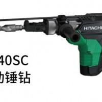 供应日本日立原装冲击钻  电锤DH40SC