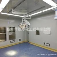 眉山层流净化手术室提供高度洁净的空气环境