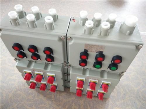 BXM53-10/10K40照明配电箱厂家供应