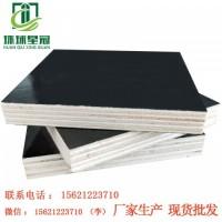 厂家批发清水建筑模板四八尺杨木胶合板高密度防水不开胶