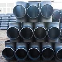 盐山三通 加工厂 不锈钢三通 三通规格 价格