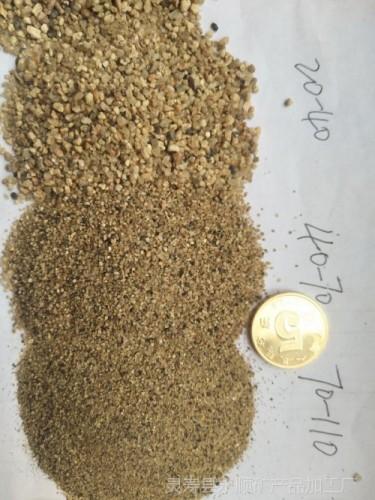 永顺优质烘干沙 北京玩具砂用途