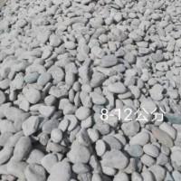 变压器鹅卵石厂家 河南洛阳5-8公分天然鹅卵石厂家批发价格