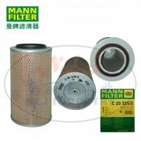 MANN-FILTER(曼牌滤清器)空滤C20325/2