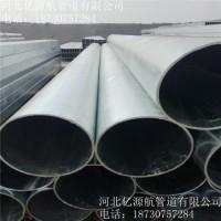 厂家供应 Q235镀锌管 无缝不锈钢管4分*1.8起规格齐全