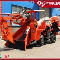 蚌埠隧道轮式扒渣机专业生产厂家 小型轮式刮板扒渣机品质保障