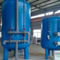 山东碧水金钶多介质污水过滤器厂家定做