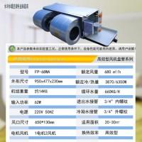 辽宁壁挂炉家用水暖空调中央空调空气能风机盘管厂家批发供应