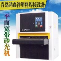 宽带定尺打磨机 宽带重型定厚砂光机 全自动底漆打磨机