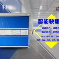上海西朗紧急通道自动快速门