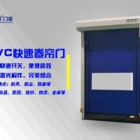 上海西朗垃圾中转站PVC快速门