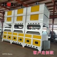 浙江塑料废气行业催化燃烧设备厂家现货