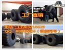 工程机械轮胎27.00R49轮胎轮胎价格