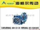 NMRV包装机械用铝合金蜗轮减速机