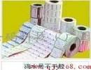 广州供应条码标签,洗水唛,吊牌,合格证,流水号,不干胶