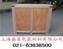 上海市上海木箱包装www.bz.an56.com
