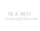 南京南京塑料周转箱.全新料
