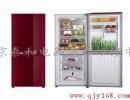 北京市北京小天鹅冰箱维修||特约北京小天鹅冰箱售后维修中心010-86723910