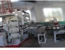 青岛PVC发泡板生产线,塑料板材生产线生产商青岛澳锐塑