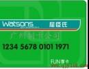 广州供应各类PVC卡和智能卡