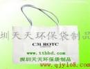 深圳深圳PVC电压袋