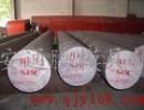 东莞L3模具钢材