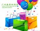 广州广州无纺布袋 环保购物袋 盈誉环保袋