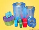 中山PVC印刷膜