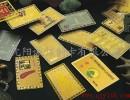 沈阳会员卡、磁条卡、条码卡、刮刮卡、人像卡、纸质卡、异形卡、哑面卡、磨沙卡、透明卡、透明磨沙卡等
