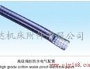 沧州高级棉纱防水电气配管