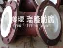 瑞隆DN80防腐管件弯头