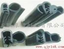 邢台密封条 胶管 阻燃条 装饰条 橡塑条胶条