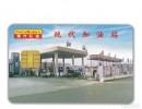 天津河西制卡供应-PVC卡、充值卡、IP卡、IC电话卡
