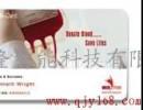 河源广州专业制卡厂家生产PVC卡/贵宾卡/IC卡/储值卡/ID卡等