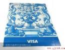 深圳PVC石膏板印花机,PVC石膏板彩印,PVC石膏板印刷
