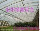 安阳花卉大棚骨架机 养殖大棚骨架机-绿源星光科技